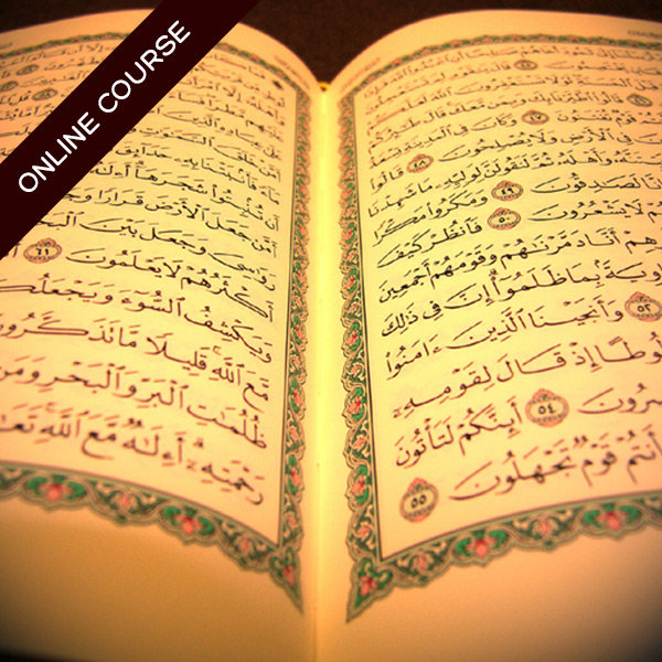ONLINE COURSE: Opening To The Quran: Introductory Module